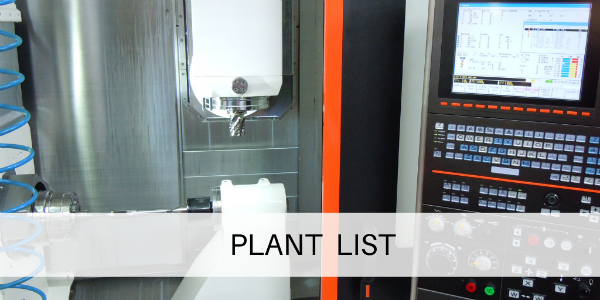 PJ Tooling Plant List